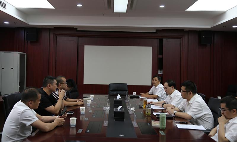 物流集团与九江萍钢召开合作洽谈会